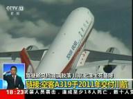 tlmd-china-piloto-013