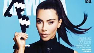 'Somos una familia normal': Kim K