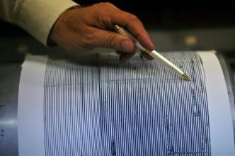 Sismo de magnitud 5,8 en Santiago de Cuba