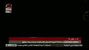 Israel contraataca con misiles las agresiones desde Siria