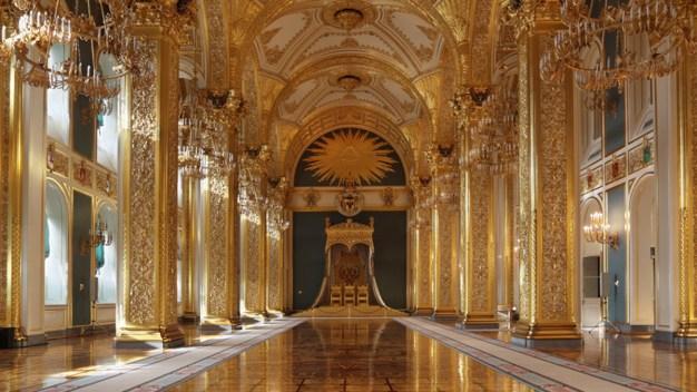 El palacio donde se sortea la Copa Mundial de la FIFA