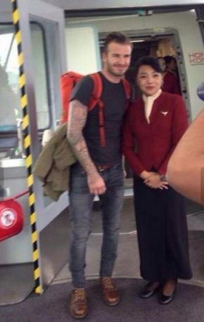 Beckham: franquicia de fútbol en Miami