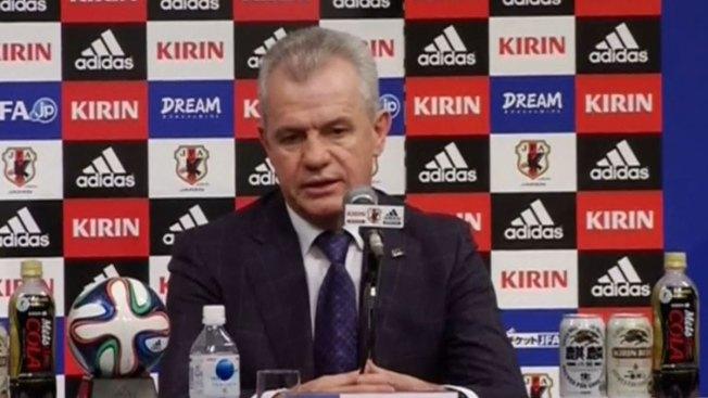 Investigan a entrenador Javier Aguirre