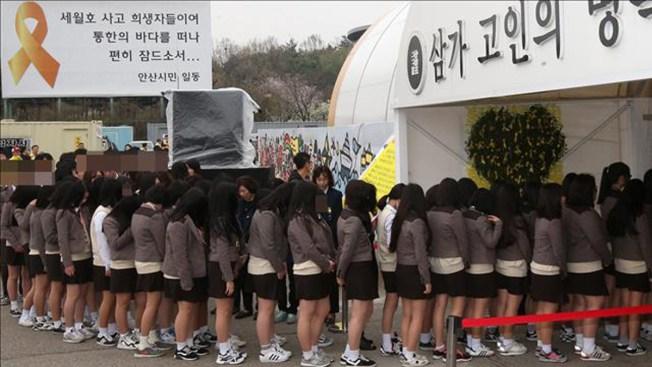 Formidable remate de Son Heungmin para marcar el descuento de Rep. de Corea