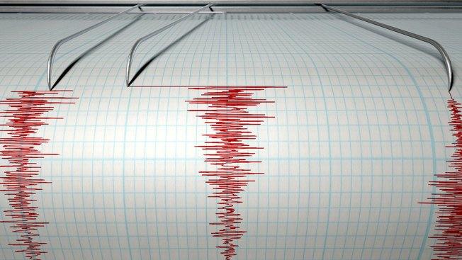 Fuerte sismo sacude Papúa Nueva Guinea