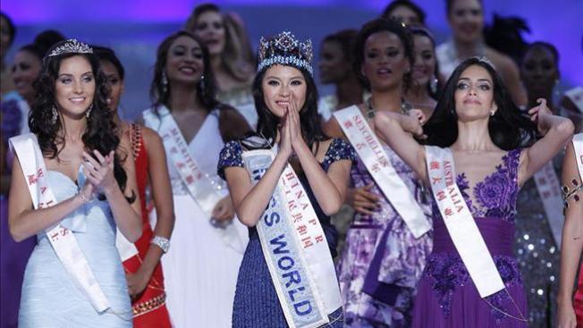 China se corona Miss Mundo