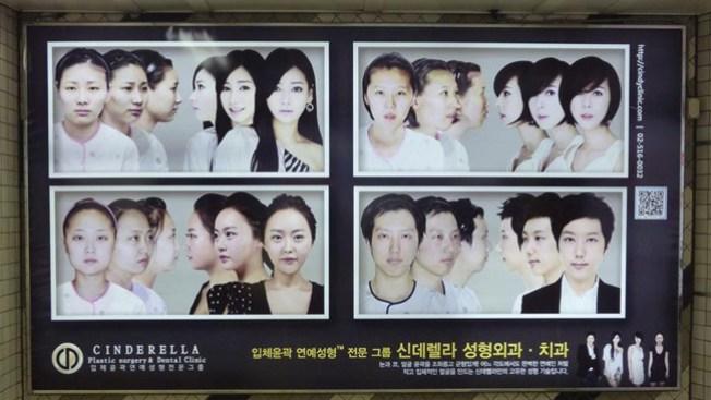 Fiebre con el bisturí en Corea del Sur