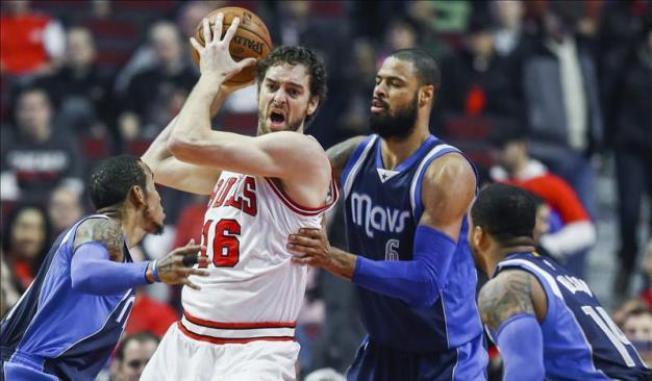 Mavericks arrebatan triunfo a los Bulls