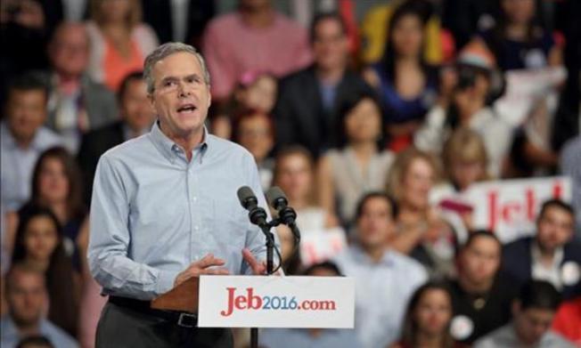 Bush: Únanse a los que aman la libertad