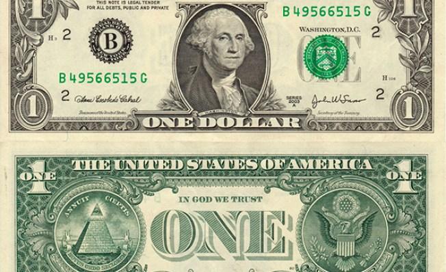 Los secretos y símbolos de un dólar