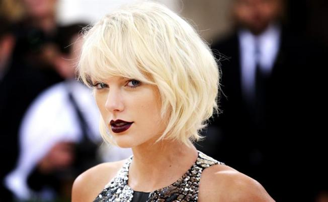 Taylor Swift la cantante mejor pagada de 2016