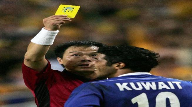 Arbitro chino admite que arregló partido de Man. United