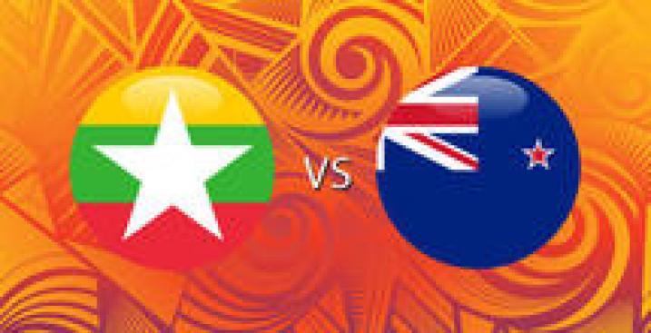 En Vivo: Myanmar vs. Nueva Zelanda