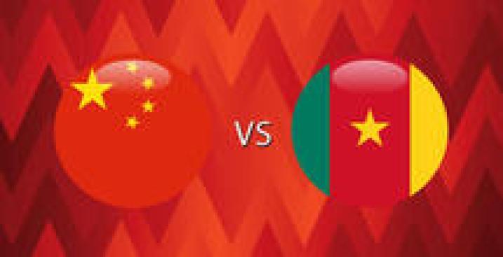 En Vivo: RP China vs. Camerún