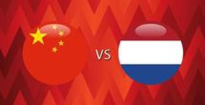 En Vivo: China vs. Países Bajos