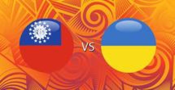 En Vivo: Myanmar vs. Ucrania